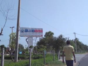 sohna road gurgaon