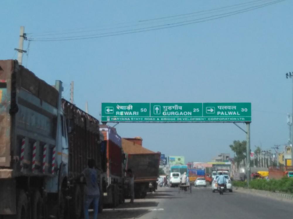 Sohna City
