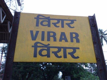 Virar Railway station