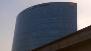 One Horizon Centre, Gurgaon