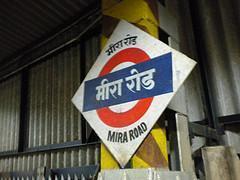 Mira Road Station