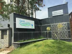 Entryway at Gera Greensville