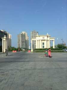 Hiranandani Upscale, OMR, Chennai