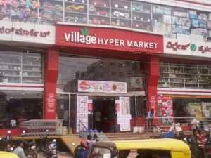 Supermarkets a Neeladri Nagar