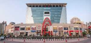 ILD Trade Centre Panoramic view
