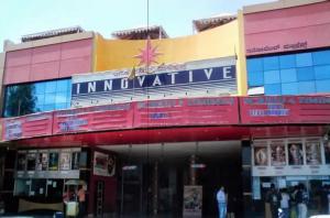marathahalli Property Market- Innovative Multiplex Image, marathahalli real estate
