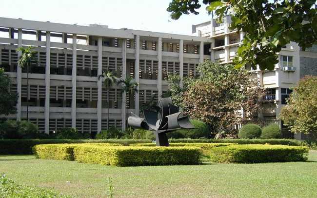IIT-B campus