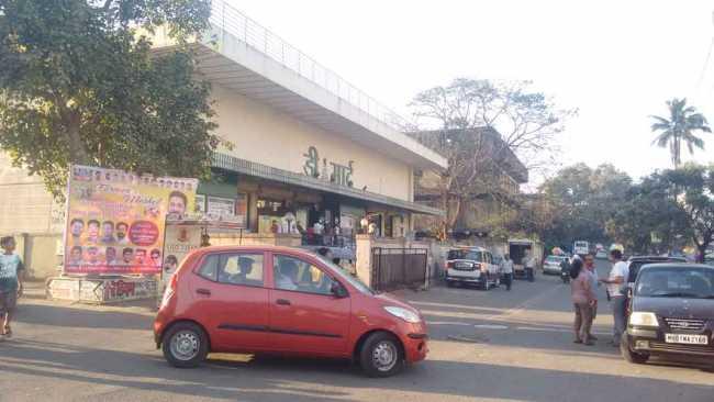 D- Mart beside which approach road starts, Raunak Heights, Thane