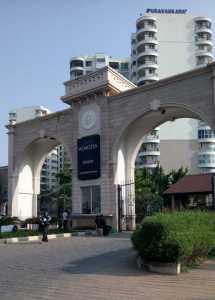 The entrance to Purva Venezia