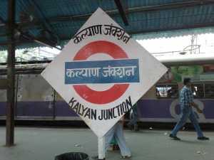 Kalyan Junction Railway Station