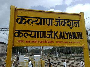 Kalyan Junction