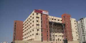 Citizens Hospital in Nallagandla, Hyderabad