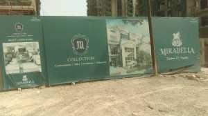 Mahagun Mirabella, Sector 79, Noida