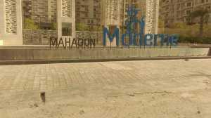 Mahagun Moderne, Sector 78, Noida