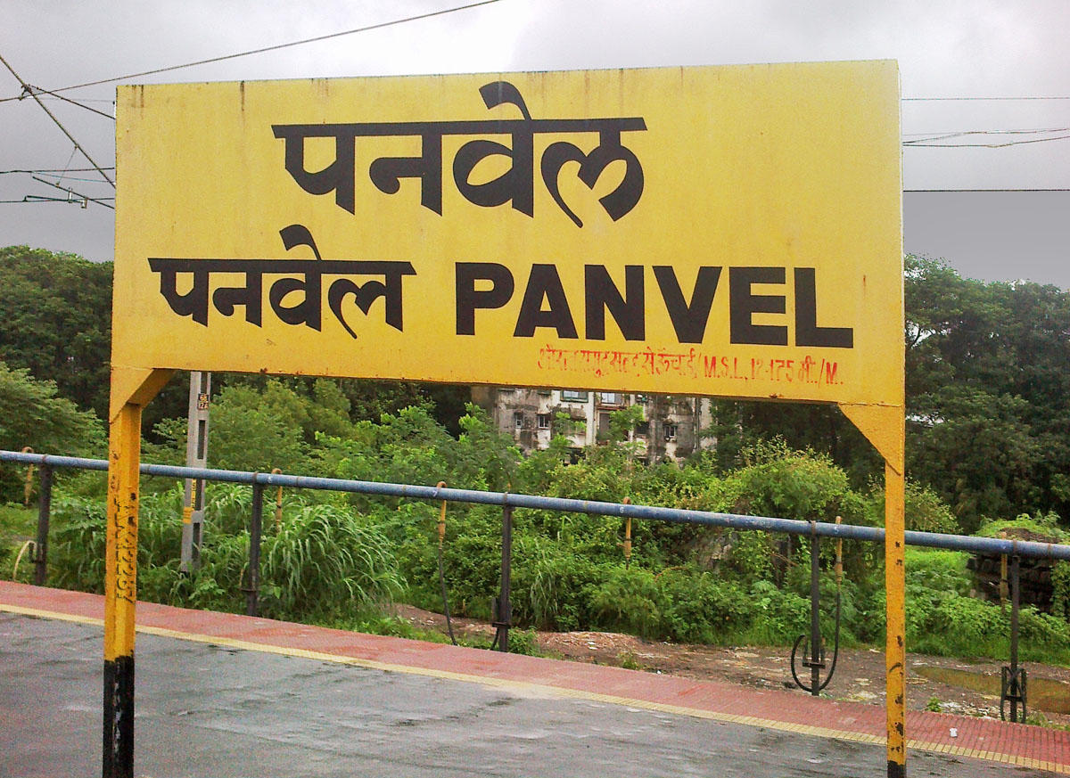 Panvel Junction