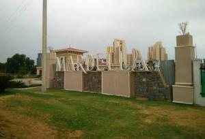 Emaar Marbella   Sector 66, Gurgaon