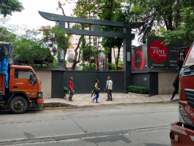 Entrance to Zen World site