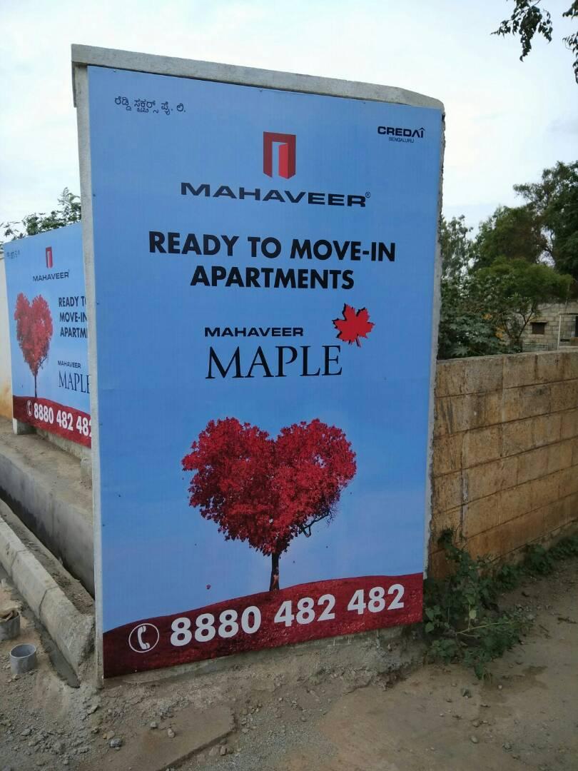 Mahaveer Maple