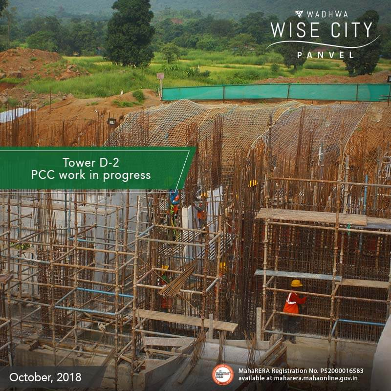Wise City Tower D2