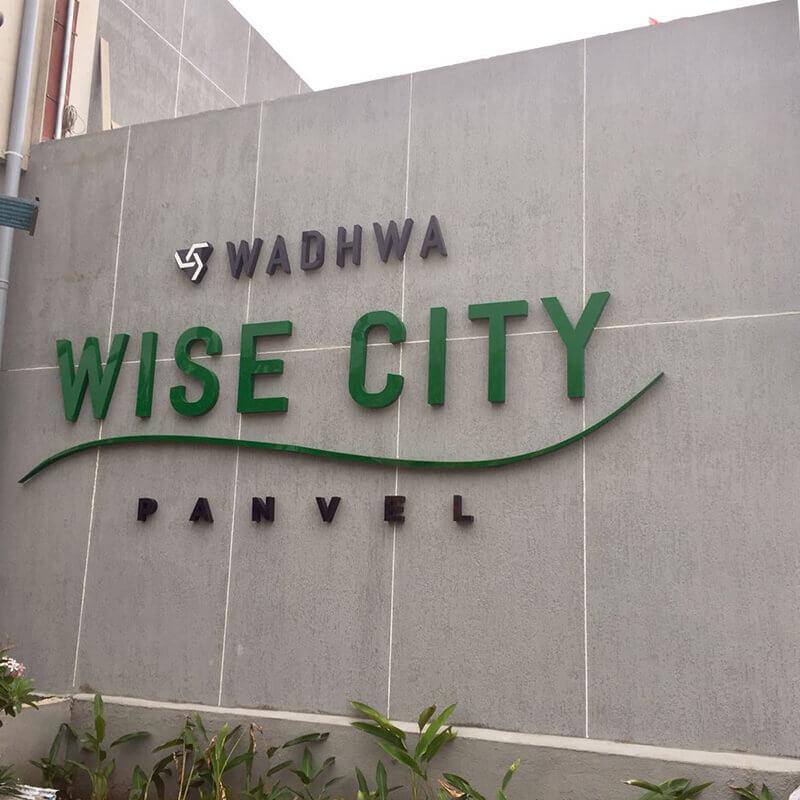 Wise City